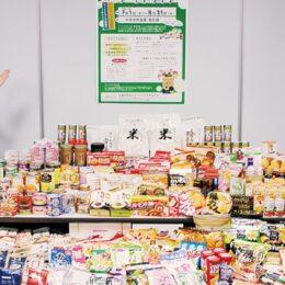 中栄信用金庫、余剰食品の寄付を呼びかけ 8月31日まで全店舗で受付中【秦野市】