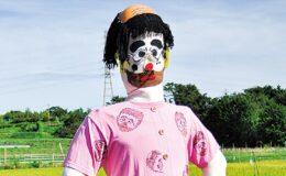 9月11日(土)から田原ふるさと公園で開催「かかしまつり」の出品作品を募集