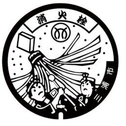 公共下水道事業着手30周年 さらなる関心を持って マンホール蓋塗り絵作成@三浦市