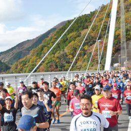 〈神奈川県在住者限定〉「第43回丹沢湖マラソン大会」参加者募集!紅葉の丹沢湖畔を爽快に走ろう