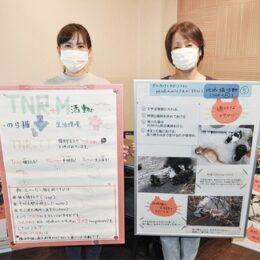 「地域猫活動のパネル展」開催@横浜市 瀬谷区役所2階区民ホール