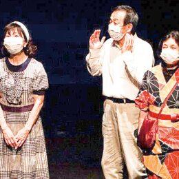 第3回横須賀シニア劇団「よっしゃ!!」舞台活動を止めない!最新作オンラインで配信
