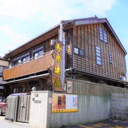 <取材レポ>湘南・茅ヶ崎で90年の老舗「岸建築」4つのこだわりとは?自然素材で身体に優しく、地震に強い家づくりに定評