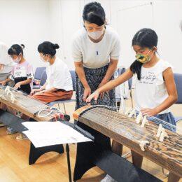 鶴見邦楽連盟「キッズおこと教室」日本の伝統を体験【鶴見区内の小学4年生から中学3年生】