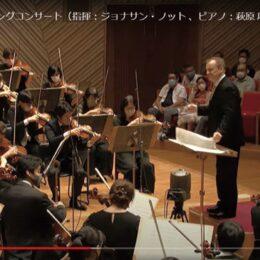 <ミューザ川崎>夏の感動をもう一度!オーケストラ出演の14公演をユーチューブでダイジェスト映像公開
