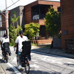 自転車が便利で、楽しいまち!《茅ヶ崎市都市政策課の取り組み》