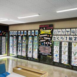 園児500人の塗り絵展  12月上旬まで@横浜市金沢動物園アメリカ休憩所