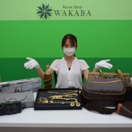 【体験レポ】自宅に眠るボロボロの不用品が高価現金に!?横浜の買取店わかばスーパービバホーム長津田店に潜入しました