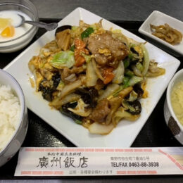 <平日のみ>ソフトドリンク1杯サービス:廣州飯店/はだのにぎわいランチフェスティバル