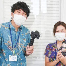 ボランティアの魅力をYouTubeで発信 動画で担い手増ねらう茅ヶ崎市福祉政策課