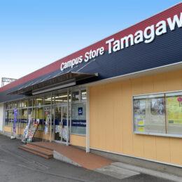 町田市の玉川学園購買部(Campus Store Tamagawa)で「本物を作る」をコンセプトにしたオリジナル商品を発見!