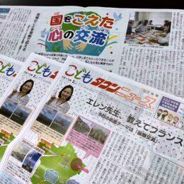 【読者プレゼント】こどもタウンニュースかまくら版 109シネマズのチケットが当たる!