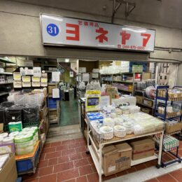 (株)ヨネヤマ<川崎北部市場>