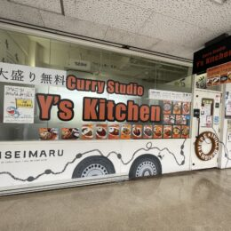 Y'sKitchen<川崎北部市場>