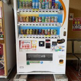 ダイドー自動販売機<川崎北部市場>