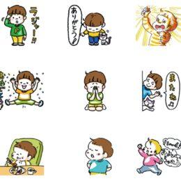 イラストレーター山田花菜さんのオリジナルキャラクター「ピナくん」がLINEのスタンプに!