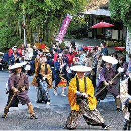 「第68回箱根大名行列」2021年は規模縮小して11月3日(祝)に開催!伝統つなぐ