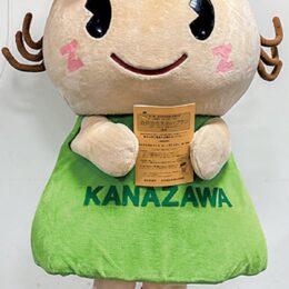 【横浜市金沢区】金沢ささえあいプラン 素案への意見を募集<10月8日まで>