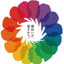 〜金沢美術工芸大学バレーボール部OB/OGによる「15人のゆかいな仲間たち展inアルル。」2022島根県美術展への道〜開催@町田市:ギャラリーカフェアルル。
