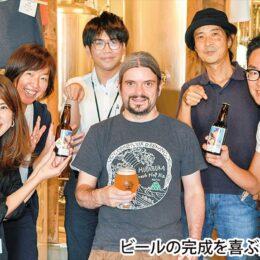 さわやかなオレンジ風味の地ビール「HIRATSUKA FRESH HOP IPA」で乾杯@平塚市