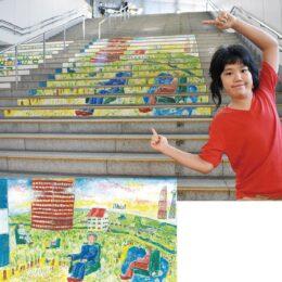初代・最優秀賞が駅階段に!「未来の小杉」描いたお絵かきコンテスト、入賞作品は9月30日まで展示中