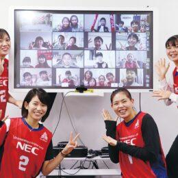 <バレー・女子レッドロケッツ> 「五輪の経験」披露!川崎市中原区の小学生とオンラインで交流