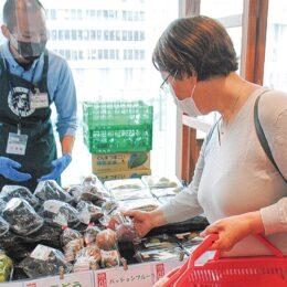 瀬谷のパッションフルーツ  販売日限定で購入できる!@横浜市庁舎