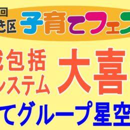 【川崎区チャンネル(YouTube)】