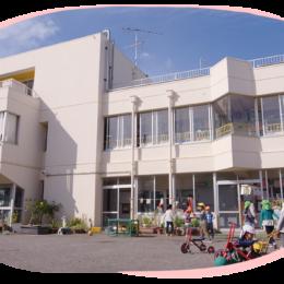 なでしこ幼稚園/昭和30年の開園以来、保育理念は「優しく、元気な、明るい子」【平塚市平塚】