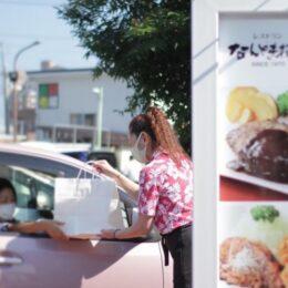 茅ヶ崎のなんどき牧場が「ドライブスルー」を導入。「密」「接触機会」を減らし地元の味を提供