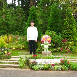 2021年は自宅で満喫「秋の里山ガーデンフェスタ」横浜市内最大級の大花壇も動画で何度も楽しめる!