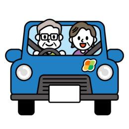 麻生区内在住の65歳以上対象「シルバードライビングスクール」開催 @狛江市・和泉自動車教習所