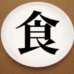 「YOKOSUKAモビリティマルシェ」会場5ヵ所で再開!!10月28日スタート12月まで