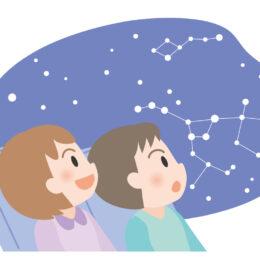 【要申込先着順】宇宙を学び星空観測 今井地区センで講座 小学4年生以上対象