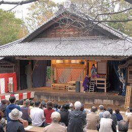 <川崎市・日本民家園まつり>【11月3日】2年ぶりの歌舞伎公演やこども縁日、古民家カフェなど