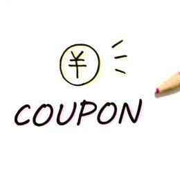 10月19日・販売開始!「みうらおもてなしクーポン」5割お得にお買い物@三浦市<2022/2/28(月)まで有効>
