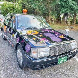 <川崎市幸区・ひまわり交通>2021年もハロウィーンタクシー運行中!ハロウィン気分を楽しんで!