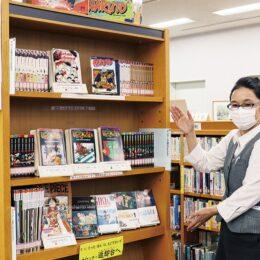 <川崎市国際交流センター>外国語を学ぶ機会に「ドラゴンボール」など人気漫画の翻訳版を図書室に設置