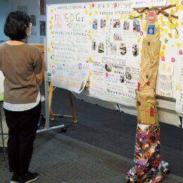 31団体の取り組み展示「まちづくりフェスタ交流展示会」開催@相模原市南区:ユニコムプラザさがみはら