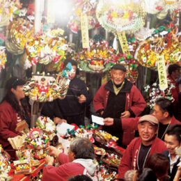 横浜市南区・金刀比羅大鷲神社例大祭「酉の市」2021年