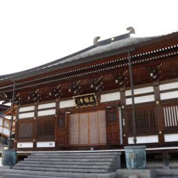 横浜市港北区の星宿山 正福寺に極楽浄土に続く紫雲廊(しうんろう)完成、閻魔大王や奪衣婆(だつえば)が・・・