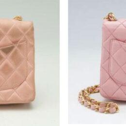 【革の病院 ドクターレザー】バッグ・革製品が見違えるほど綺麗に!革の専門家があなたのバッグを治療します@おたからやマルエツ愛甲石田店
